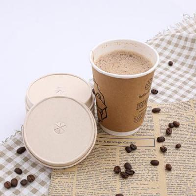 Universal paper coffee cup with lid
